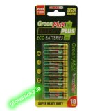 AAA Batteries 10 Pack